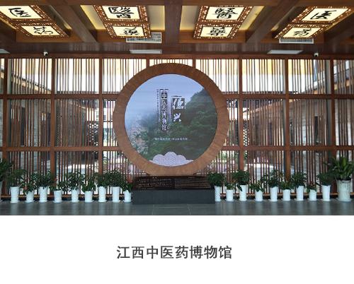 江西德兴中医药博物馆